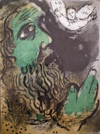 リトグラフ Chagall - Job en prière