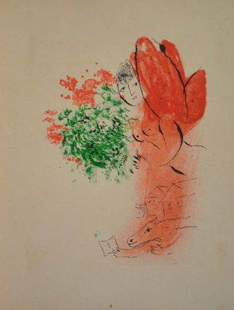 挿絵入り本 Chagall - Journal d'un cheval