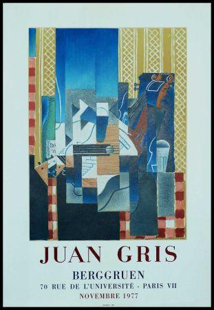 リトグラフ Gris  - JUAN GRIS - BERGGRUEN