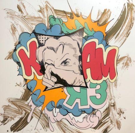 シルクスクリーン Crash - K Bam