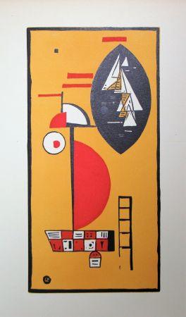 挿絵入り本 Kandinsky - Kandinsky by Will Grohmann
