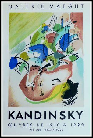 掲示 Kandinsky - KANDINSKY GALERIE MAEGHT IMPROVISATION ABSTRAITE