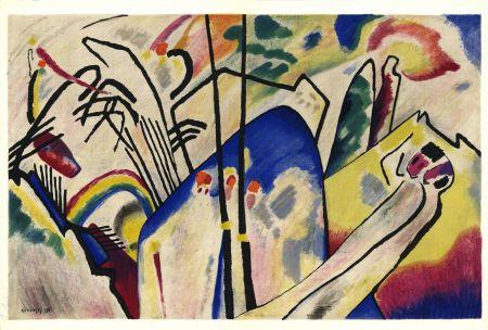 挿絵入り本 Kandinsky - KANDINSKY. Période dramatique 1910-1920. Juillet 1955. DERRIÈRE LE MIROIR N° 77-78.