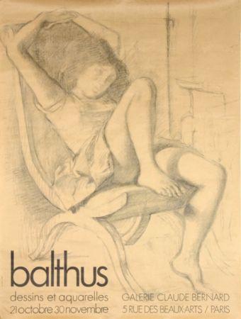 オフセット Balthus - Katia dans un Fauteuil