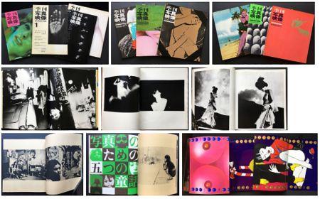 挿絵入り本 Araki - KIKAN SHASHIN EIZO (THE PHOTO IMAGE).  Complete set. Araki, Hosoe, Moriyama, fukase