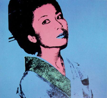 シルクスクリーン Warhol - Kimiko (FS II.237)