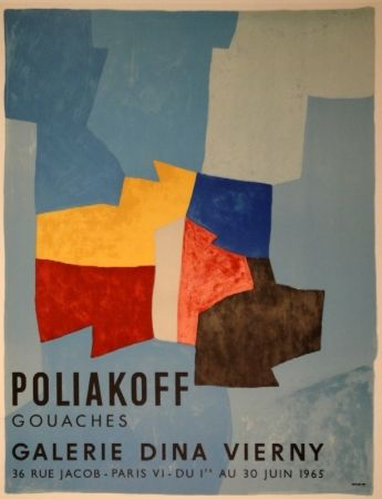 リトグラフ Poliakoff - Komposition in Blau, Gelb und Rot / Composition bleue, jaune et rouge / Composition in blue, yellow and red
