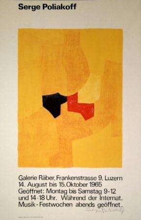 リトグラフ Poliakoff - Komposition in Gelb / Composition jaune / Composition in yellow
