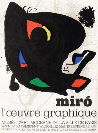 掲示 Miró - L'ŒUVRE GRAPHIQUE. Musée d'Art Moderne, Paris 1974. Affiche originale.