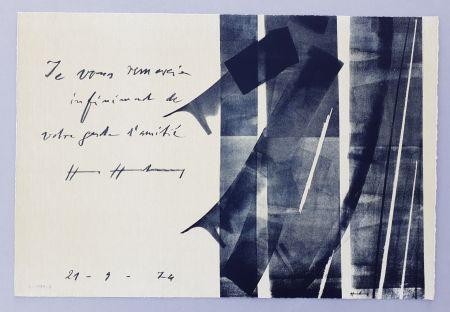 リトグラフ Hartung - L-1974-2