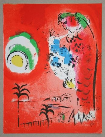 リトグラフ Chagall - La Baie Des Anges