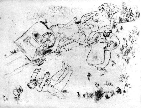 エッチング Chagall - La Britchka S'est Renversée