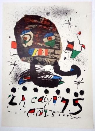 掲示 Miró - La Caixa 75 anys - 1979