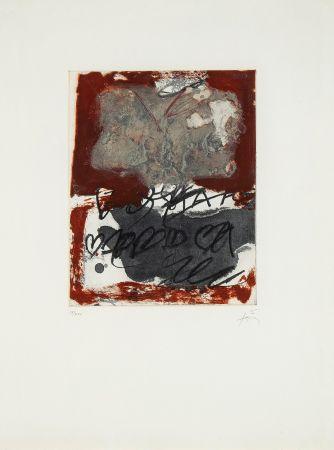 彫版 Tàpies - La Clau del Foc 4