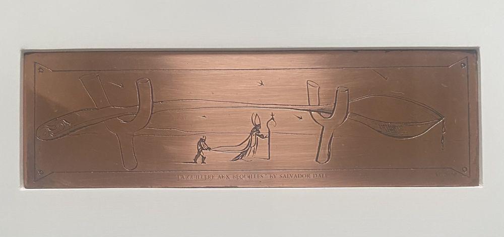 彫版 Dali - La Cuillere aux Bequilles