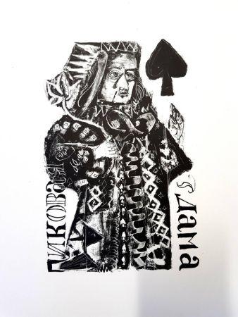 リトグラフ Clavé - La Dame de Pique de Pouchkine