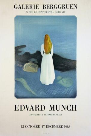 リトグラフ Munch - La Jeune Fille sur la Jttée