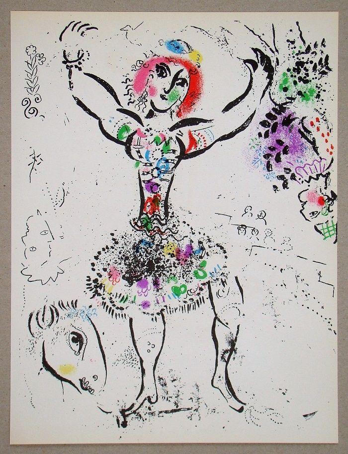 リトグラフ Chagall - La Jongleuse