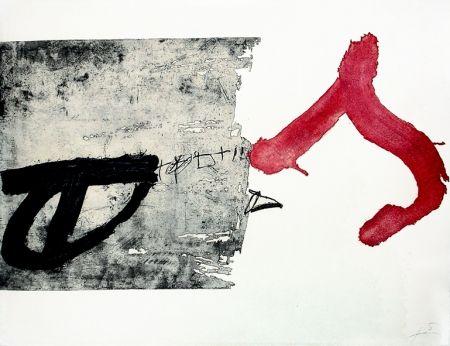 彫版 Tàpies - La lettre S
