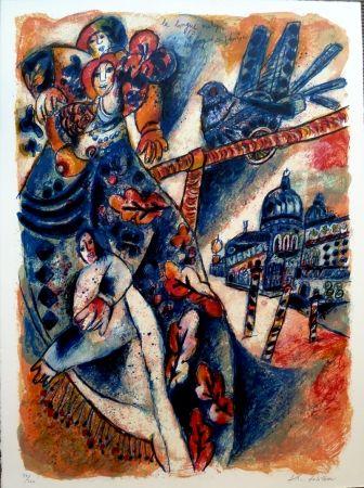 リトグラフ Tobiasse - La Longue Mélopée des Vases de Venise