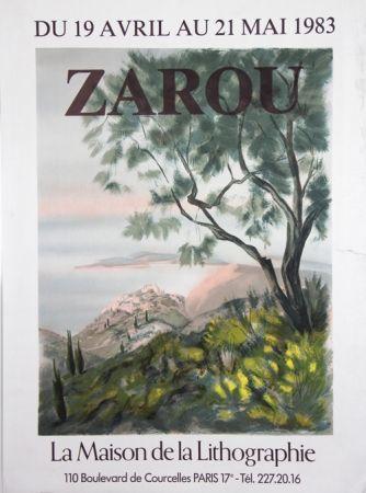 リトグラフ Zarou - La Maison de la Lithographie