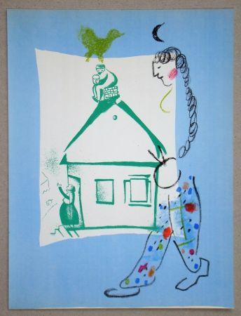 リトグラフ Chagall - La Maison De Mon Village