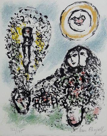 リトグラフ Chagall - La Mise En Mots