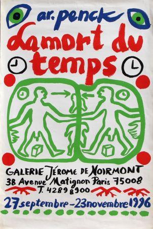 リトグラフ Penck - La Mort du Temps