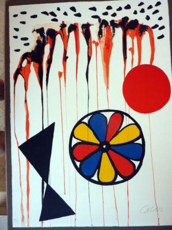 リトグラフ Calder - La Mousson