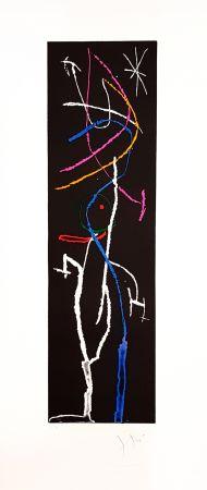彫版 Miró - La Nuit Étroite