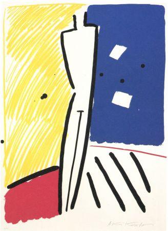 リトグラフ Kuroda - La nuit de Barcelona