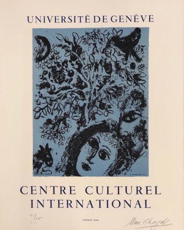 リトグラフ Chagall - La pareja delante del árbol