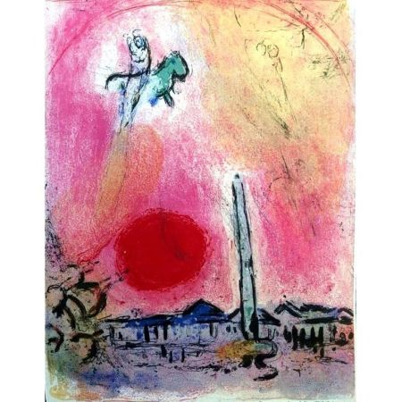 リトグラフ Chagall - La Place De La Concorde