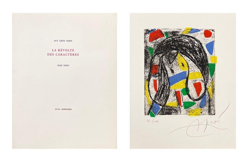挿絵入り本 Miró - La révolte des caractères