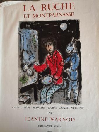 掲示 Chagall - La Ruche - affiche