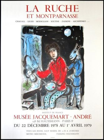 掲示 Chagall - La Ruche et Montparnasse