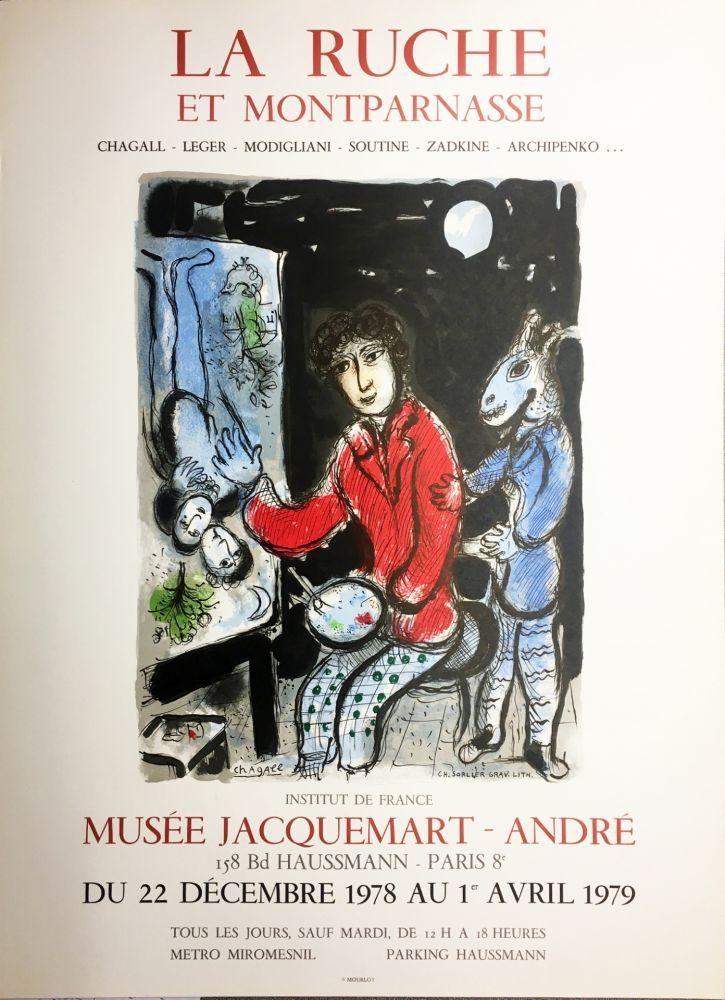 掲示 Chagall - LA RUCHE ET MONTPARNASSE. Affiche en lithographie par C. Sorlier (1978).
