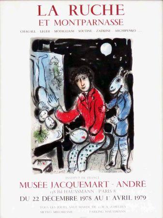 リトグラフ Chagall - '' La Ruche Montparnasse ''