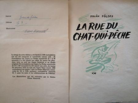 挿絵入り本 Masereel - La Rue du Chat-qui-pêche