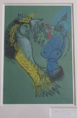 木版 Chagall - La Sirene