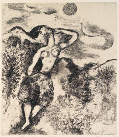 エッチングと アクチアント Chagall - La souris métamorphosée en fille