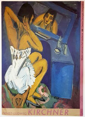 オフセット Kirchner - La Toilette Femme au  Miroir