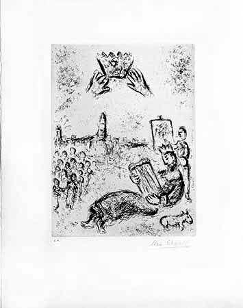 彫版 Chagall - La Tour Du Roi David