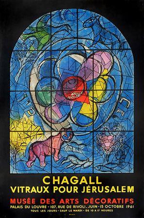 リトグラフ Chagall - LA TRIBU DE BENJAMIN (Hadassah Hebrew University Medical Center - Jerusalem, 1961)