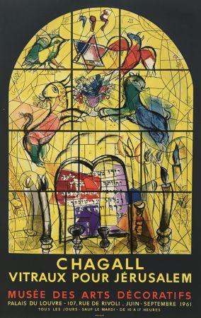 リトグラフ Chagall (After) - LA TRIBU DE LEVI