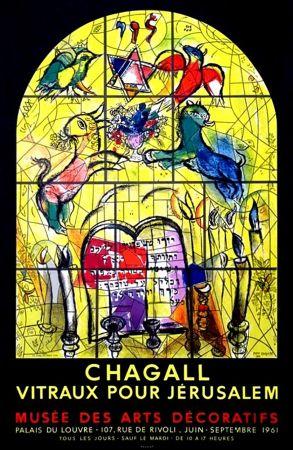 掲示 Chagall - LA TRIBU DE LEVI (Musée des Arts Décoratifs - Paris, 1961). Tirage original.