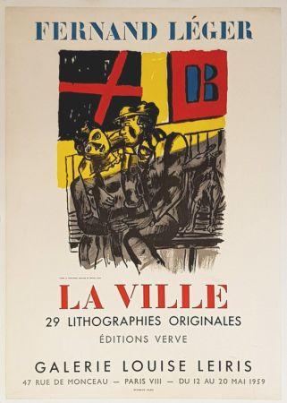 リトグラフ Leger - La Ville  Galerie Louise Lieris