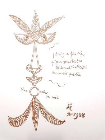 リトグラフ Cocteau - La Voix