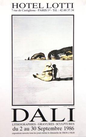 オフセット Dali - L'Adoulesccence