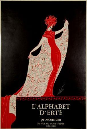 オフセット Erte - L'Alphabet